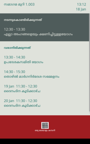 Screenshot_20180118-131240(1)